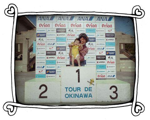 ロンパース ツール・ド・フランス