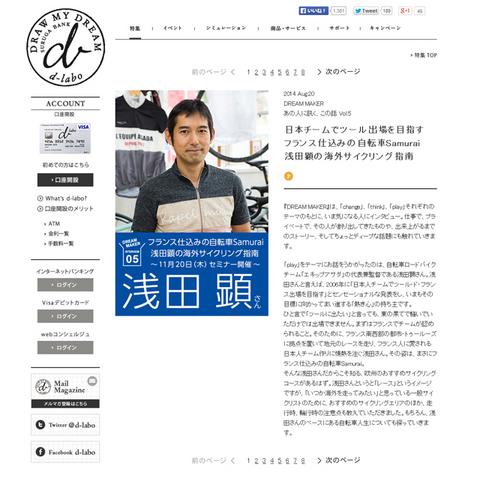 2014_08_23_001.jpg