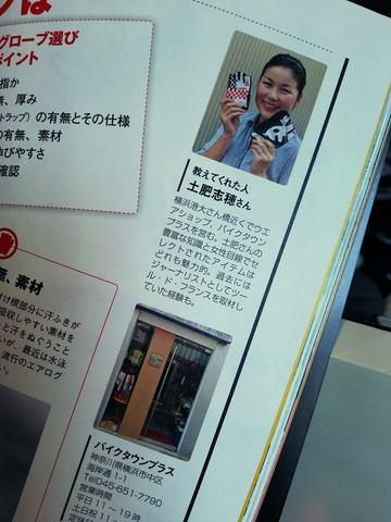 2014_08_23_004.jpg