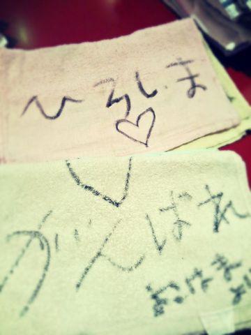 2014_09_09_004.jpg