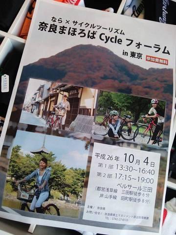 2014_10_02_001.jpg