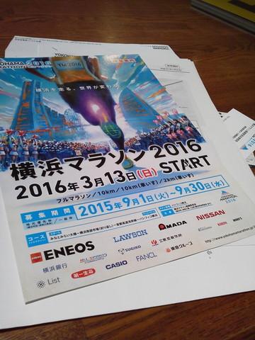 2015110415390000.jpg