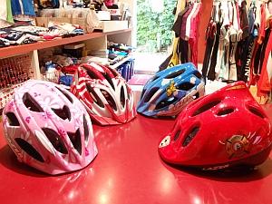 キッズ 子ども用 ヘルメット