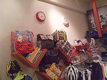 バジル 自転車用バッグ カゴ