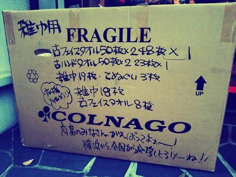 2014_09_05_002.jpg