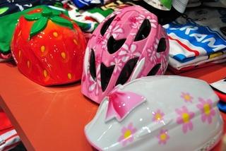 かわいい 子ども用 キッズ用 ヘルメット レーザー シェル