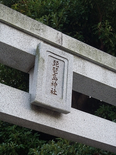 横浜2012お正月