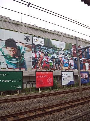 biketown_2012_07_06_001.jpg