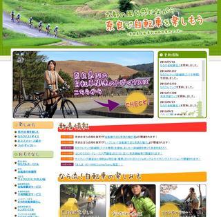 biketown_2014_02_20_1.JPG